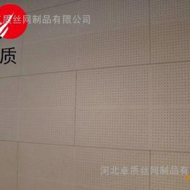 穿孔吸音铝板玻璃棉毡铝板网吸声墙面
