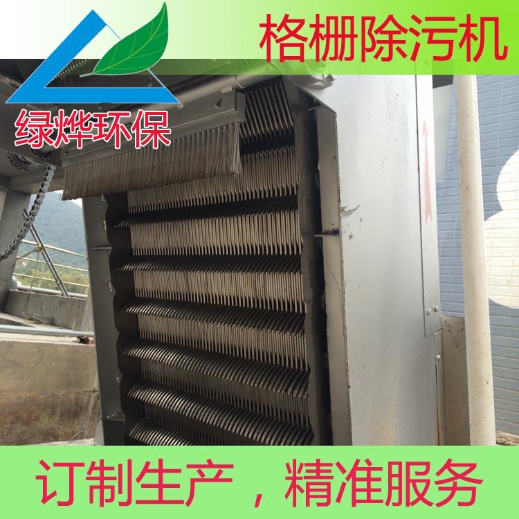 回转式格栅机_不锈钢格栅除污机_广东机械格栅
