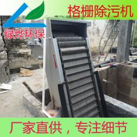 回转式格栅机_不锈钢格栅除污机_机械格栅