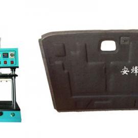 单工位半自动化汽车后备箱卡扣热板焊接机