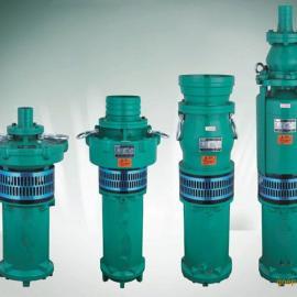 QY15-26/2.2立式油浸式潜水泵井用提水泵灌溉泵
