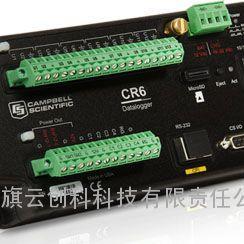 CR6数据采集器