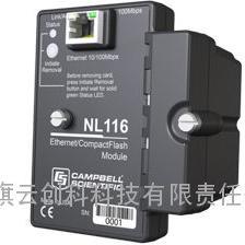 NL116数采网口储存模块