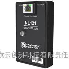 NL121数采网口模块