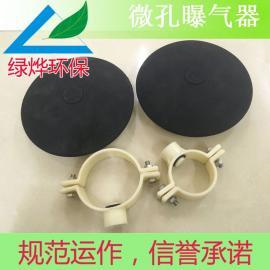 橡胶盘式曝气头|微孔曝气器|260曝气头