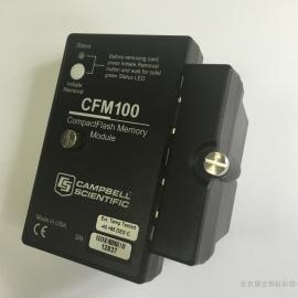 CFM100 CF卡模块