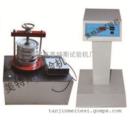 (干筛法)土工布有效孔径测定仪