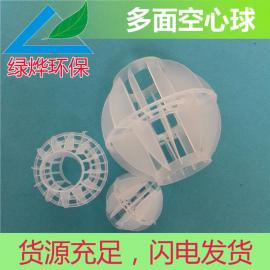 供应 塑料空心球 PP空心球 充分解决气液交换 阻力小