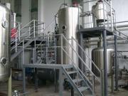 新品研制20L精油提取设备