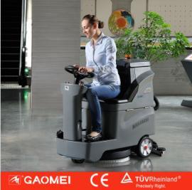 迷你小型驾驶式洗地机 高美驾驶式洗地机 GM-AC