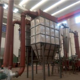 专业生产磷酸氢钙闪蒸干燥机