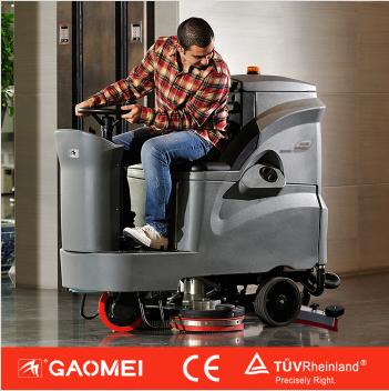大型驾驶式洗地擦地拖地机 保洁清洗用驾驶式洗地车价格