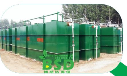 天津中水回用设备-天津中水回用装置-构造原理