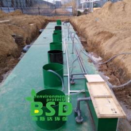 地埋式污水处理设备-地埋式污水处理装置-地上可绿化