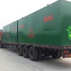沈阳医院污水处理设备-沈阳医疗机构污水排放标准出产厂家