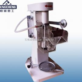 实验室选矿设备 XFD单槽浮选机 用于小型浮选试验