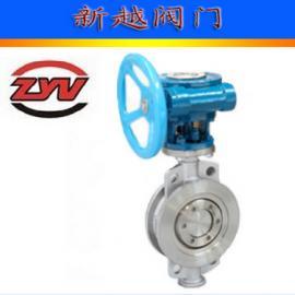 涡轮对夹式美标蝶阀 D373W-16P不锈钢蝶阀