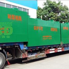 卫生院污水处理设备-卫生院污水处理装置-热销品牌