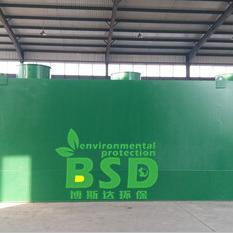 农村社区污水处理设备-新农村社区污水处理设备-认证产品