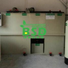 生物实验室污水处理设备-自动化程度高