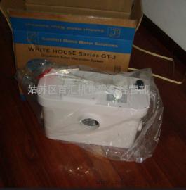 一体式污水处理设备 卫生间专用污水提升器泵 提升装置