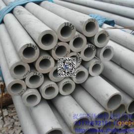 不锈钢无缝管/不锈钢工业管/不锈钢流体管道