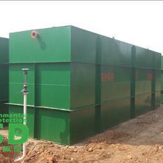 唐山农村社区污水处理设备-新农村社区污水处理设备-品质优良