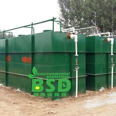 朔州农村社区污水处理设备-新农村社区污水处理设备-免费调试