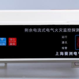 �S家直�NSTFL1-225/80A一�w式��饣�谋O控器