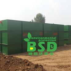 哈尔滨社区污水处理设备-哈尔滨社区污水处理装置-检测达标