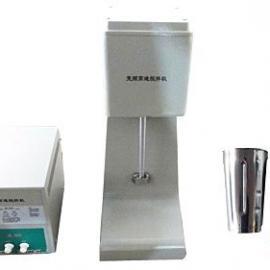 单轴变频高速搅拌机GJD-B12K