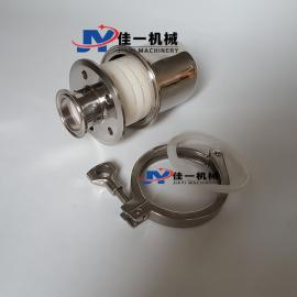 生产2.5英寸PP棉呼吸器 纯水储罐专用呼吸器 罐顶呼吸器
