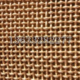 铜网/铜丝网/铜过滤网