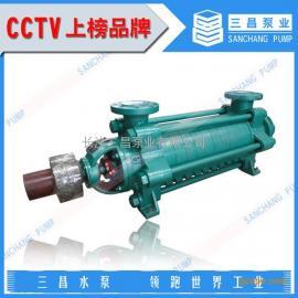 MD155-67X8多级离心式清水泵价格,厂家,三昌泵业
