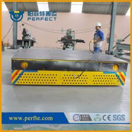 帕菲特模具搬运滑触线轨道搬运电动平板车2吨质量保证