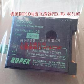 优势销售德国ROPEX互感器