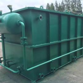 溶气气浮机 污水处理设备 平流式溶气气浮机