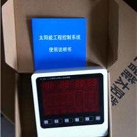 控制柜|�h晟能源科技|KING-C太�能控制柜�D片