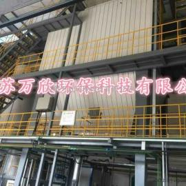 高品质回转窑焚烧炉 江苏地区