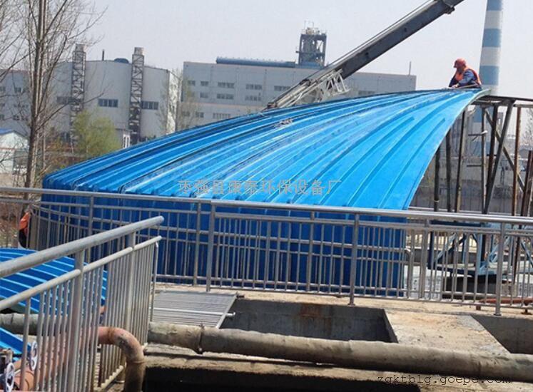 污水池集气罩 污水池加盖 玻璃钢盖板