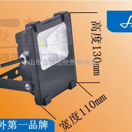 led投光灯生产厂家-led投光灯厂家-中山投光灯价格