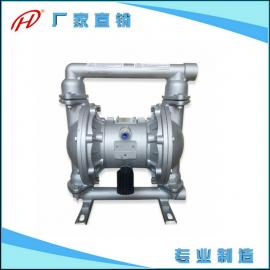 QBK-25不锈钢气动隔膜泵 不锈钢四氟隔膜泵 不锈钢特氟龙隔膜泵