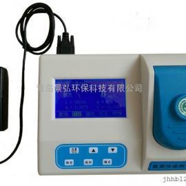 大容量数据储存氨氮测定仪JH-TN200型氨氮快速测定仪