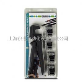 CRIMPFOX-M SET-1212093菲尼克斯压线钳
