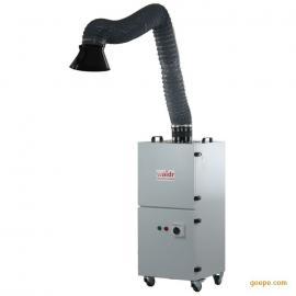 单臂焊烟净化器 威德尔380V电焊厂配套环保除烟器HW-11