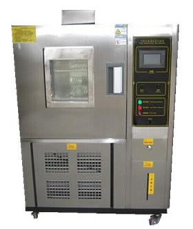 高低温湿热机、高低温湿热箱厂家现货供应