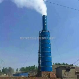锅炉除烟除尘设备 麻石脱硫塔 钢制水膜脱硫除尘器