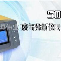 江苏南京 便携式五组份废气分析仪 汽车修理厂尾气分析