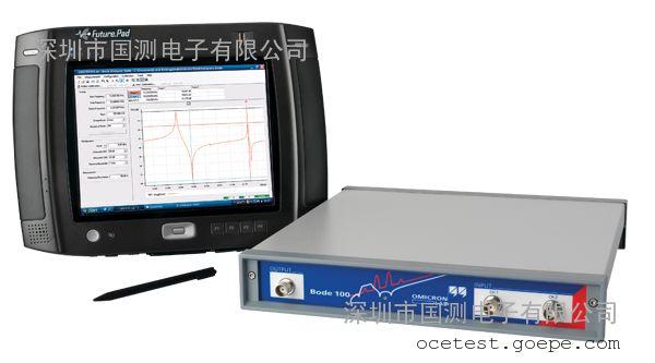 矢量网络分析仪bode100