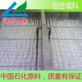 环保水处理填料 组合填料 易挂膜 价格实惠